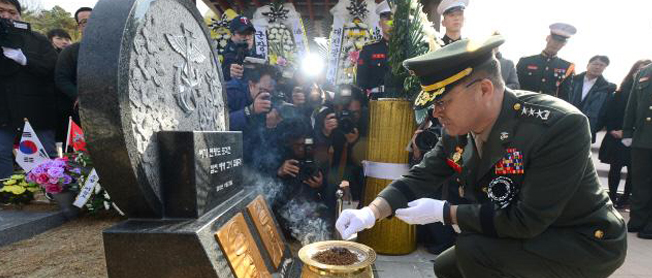 Headquarters Marine Corps held the sixth memorial ceremony commemorating the bombardment of Yeonpyeo
