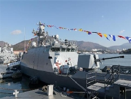 "[The 8th Naval Combat Training Group] PKG Class Patrol Ship, ""Je... 대표 이미지"