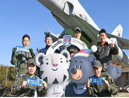 [Air Force's 18th Fighter Wing] Passion, Connected to 'create a... 대표 이미지