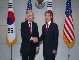 China and Russia intrude into KADIZ … Republic of Korea and U.S. agree... 대표 이미지