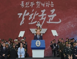 President Moon stresses powerful military force to maintain the ... 대표 이미지