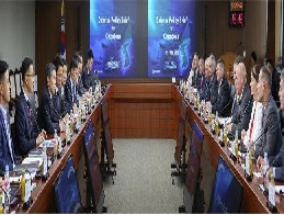 Republic of Korean Defense Minister meets with U.S. defense delegation 대표 이미지