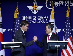 [SCM] Republic of Korea, US agree on close cooperation for firm ... 대표 이미지