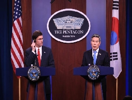 "ROK-US defense ministers hold bilateral talks: ""ROK-US alliance ... 대표 이미지"