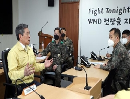 "Minister of National Defense stresses the need for a ""defense... 대표 이미지"