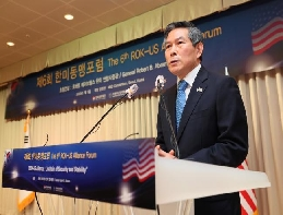 "Minister of National Defense stresses the need for ""comprehensiv... 대표 이미지"