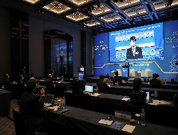 'Seoul Defense Dialogue 2020' held online 대표 이미지