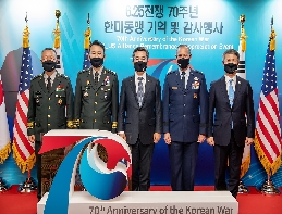 """ROK-US alliance grows to a powerful and exemplary alliance"" 대표 이미지"