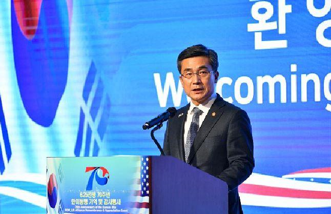 """ROK-US alliance grows to a powerful and exemplary"